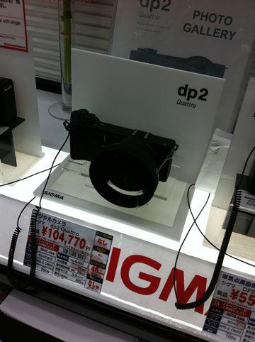 デジタルカメラ デジタル一眼カメラ レンズ 価格コム 満足度ランキング クチコミ レビュー キャノン CANON ニコン 富士フィルム SONY シグマ GR 2.jpg
