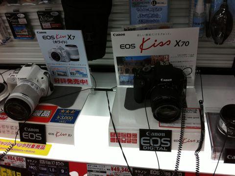 デジタルカメラ デジタル一眼カメラ レンズ 価格コム 満足度ランキング クチコミ レビュー キャノン CANON ニコン 富士フィルム SONY シグマ GR 3.jpg