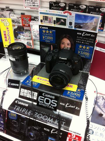 デジタルカメラ デジタル一眼カメラ レンズ 価格コム 満足度ランキング クチコミ レビュー キャノン CANON ニコン 富士フィルム SONY シグマ GR 4.jpg