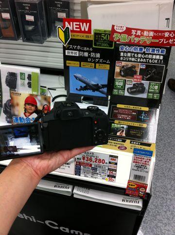 デジタルカメラ デジタル一眼カメラ レンズ 価格コム 満足度ランキング クチコミ レビュー キャノン CANON ニコン 富士フィルム SONY シグマ GR 6.jpg