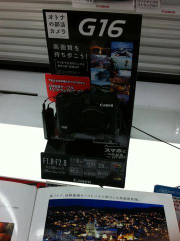デジタルカメラ デジタル一眼カメラ レンズ 価格コム 満足度ランキング クチコミ レビュー キャノン CANON ニコン 富士フィルム SONY シグマ GR 8.jpg
