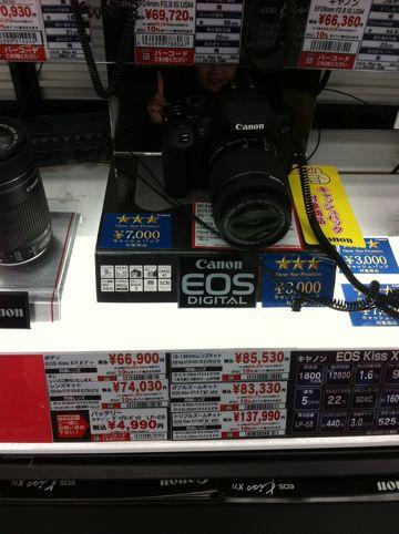 デジタルカメラ デジタル一眼カメラ レンズ 価格コム 満足度ランキング クチコミ レビュー キャノン CANON ニコン 富士フィルム SONY シグマ GR 10.jpg