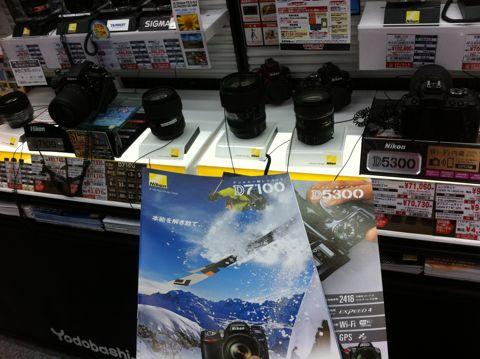 デジタルカメラ デジタル一眼カメラ レンズ 価格コム 満足度ランキング クチコミ レビュー ニコン Nikon D7100 D5300 バリアングル D750 フルサイズ 1.jpg