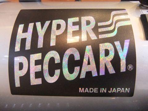 HYPER PECCARY ハイパーペッカリー キンペックス MADE IN JAPAN 日本製 トリミング用品 業務用 強力ジェットエアードライヤー トリミング フントヒュッテ 東京 4.jpg