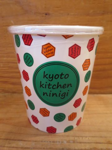 kyoto kitchen ninigi _ 1.jpg