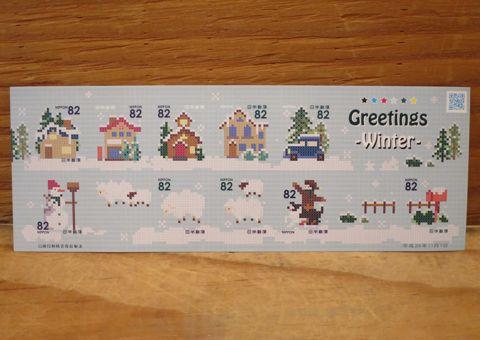 グリーティング切手 2014年冬 「冬のグリーティング」 発売日 限定 「ハッピーグリーティング」 鯛 HAPPY クリスマスのポスト型はがき2014 郵便局 1.jpg