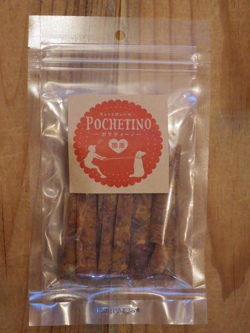 ポケティーノ ペットのおやつ ポケティーノ ペットフード 通販 保存料、酸化防止剤、着色料は一切使用していません。 コロコロミックス 炭焼きお芋のスティック 3.jpg