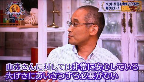 おしえて!ガッカイ ペットが何を考えているか知りたい! 種が違えばモノの認知の仕組みが異なるので完全に理解することはできません 日本動物心理学会員 13.jpg