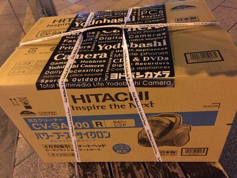 掃除機 日立 HITACHI 日本製 MADE IN JAPAN 日立クリーナー パワーブーストサイクロン CV-SA500 サイクロン式掃除機 人気 櫻井翔 非売品 嵐オリジナルファイルブック 4.jpg