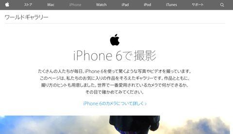 iPhone6で撮影 ワールドギャラリー iPhone6カメラ Jun I Apple - iPhone 6 - ワールドギャラリー 新聞掲載 広告 読売新聞2015年3月9日掲載 ビションフリーゼ PINOT 3.jpg
