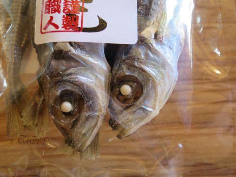 愛犬の健康おやつ国産北海道産犬のおやつ無添加無着色保存料不使用東京フントヒュッテ文京区近海鮭の切身干し近海きびなご姿干し近海タラの姿干し近海アジの姿干し5.jpg
