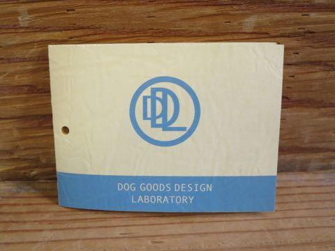 DDLab ディディラボ DDL2007 ボストン ベージュ 犬用キャリーバッグ 日本製 MADE IN JAPAN 東京 フントヒュッテ 文京区 ディディラボ 評判 現在 13.jpg