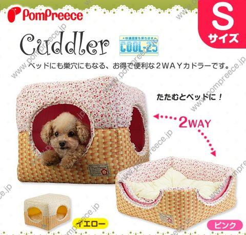 ポンポリース 犬用ベッド 犬用カドラー 2WAYカドラー メルヘンフラワー 夏用犬カドラー 駒込 犬グッズ 東京 フントヒュッテ 文京区 PomPreece 4.jpg