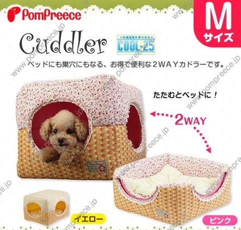 ポンポリース 犬用ベッド 犬用カドラー 2WAYカドラー メルヘンフラワー 夏用犬カドラー 駒込 犬グッズ 東京 フントヒュッテ 文京区 PomPreece 5.jpg