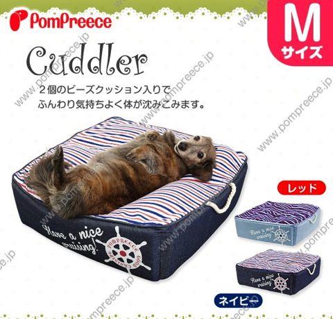ポンポリース 犬用ベッド 犬用カドラー Wビーズクッションカドラー POMPボーダー 駒込 犬グッズ 東京 フントヒュッテ 文京区 PomPreece _ 3.jpg