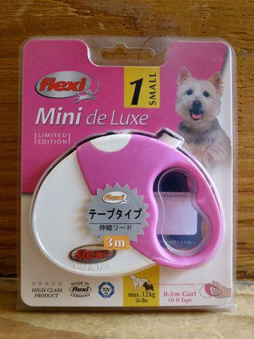 flexi フレキシリード flexi Mini de Luxe LIMITED EDITION フレキシミニデラックスリミテッドエディション 画像 伸縮リード 伸び縮みするリード フントヒュッテ _ 1.jpg