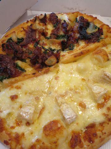 ドミノピザ Dominos クワトロ フォルマッジ 高麗カルビ ウルトラクリスピー 画像 メニュー 店舗検索 文京区 テイクアウトピザもう1枚無料 カロリー 1.jpg
