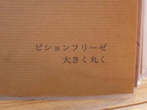 フントヒュッテトリミング画像DOGカットスタイルカタログ東京犬カットモデル都内ビションフリーゼカット画像トイプードルカットモデル文京区Lookbookルックブック_4.jpg