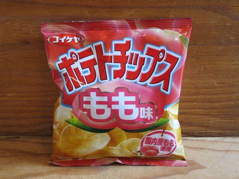 ポテトチップスもも味 コイケヤ 湖池屋のスナック菓子「ポテトチップス もも味」 朝食向け「朝ポテチ」 画像 味 評判 栄養 どこで買える? 食べてみた.jpg