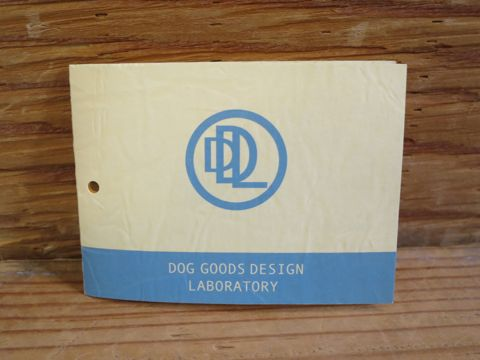 DDLab ディディラボ DDL2007 ボストン ベージュ 犬用キャリーバッグ 日本製 MADE IN JAPAN 東京 フントヒュッテ 文京区 ディディラボ 評判 現在_10.jpg
