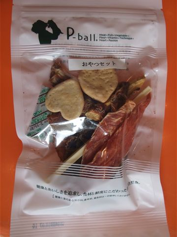 P-ball国産犬おやつピーボール無添加無着色保存料不使用手作り犬おやつ東京フントヒュッテ文京区駒込手作り自然食P-ball原材料カロリー栄養価画像hundehutteおやつセット_1.jpg