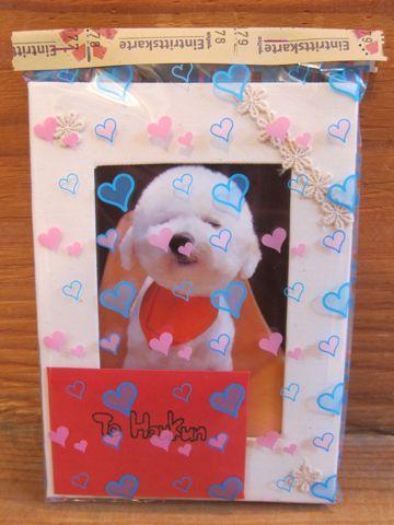 ビションフリーゼ駒込トリミング東京フントヒュッテ文京区かわいいビションこいぬトリミング時期子犬ビションフリーゼテディベアカット画像_7.jpg
