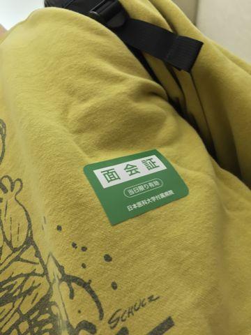 JACKSON MATISSEジャクソンマティスVintage Snoopyヴィンテージスウェット染込みプリントPIGPENリバースウィーブコットン100%貴重Sサイズ即完売アメカジ古着日本製made in japan2.jpg