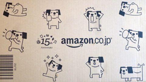 Amazon 15周年 アマゾン 箱 段ボール アマゾンボックス 15周年記念ボックス 数量限定 『あなたとアマゾンボックス』コンテスト 犬キャラクター名前 ポチ 2.jpg