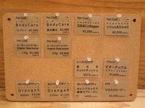 corkboard1