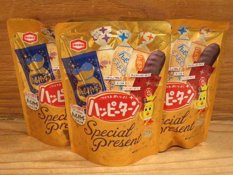 ハッピーターンパーティターン王子今だけ限定ハッピーパウダープレゼントセブンイレブン限定亀田製菓チョコハッピーターンチーズ味バターしょうゆ味2.jpg