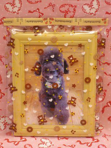 トイ・プードルトリミング都内フントヒュッテ駒込トイプードルブラック東京プードルのカット画像トイプードルデザインカットモデル関東hundehutte文京区_3.jpg