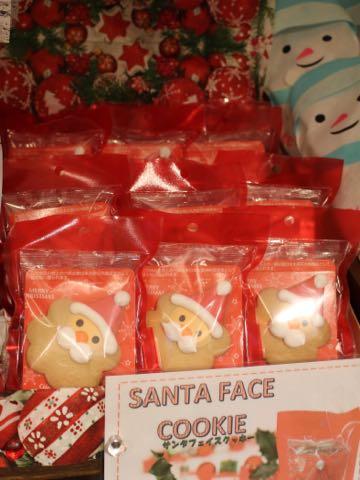 サンタクッキークリスマスセット犬おやつ三矢フントヒュッテ_6.jpg