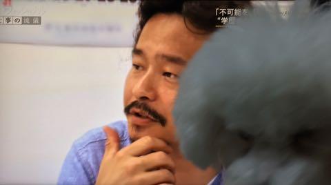 ビションフリーゼ子犬フントヒュッテこいぬ家族募集里親関東_2109.jpg