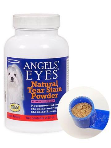 エンジェルズアイズナチュラル犬涙やけ ANGEL EYES フントヒュッテ東京画像100%天然原料使用抗生物質不使用_3.jpg
