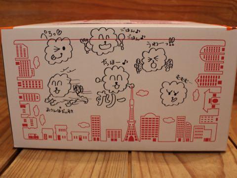 ビションフリーゼ子犬フントヒュッテこいぬ家族募集里親関東_3333.jpg