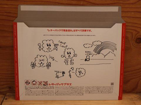 ビションフリーゼ子犬フントヒュッテこいぬ家族募集里親関東_3337.jpg
