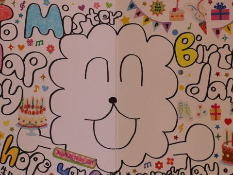 ビションフリーゼトリミング東京ビションフリーゼカット画像文京区ビションフリーゼのトリミング都内フントヒュッテ駒込犬バースデーカード_1.jpg