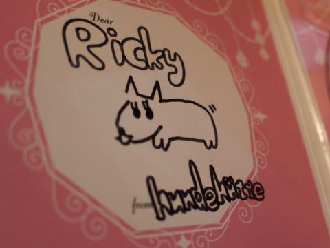 ウェルッシュ・コーギー・ペンブロークトリミング文京区フントヒュッテ駒込かわいいコーギー画像都内種類性格カラーコーギーお尻のカットhundehutte東京2016_10.jpg