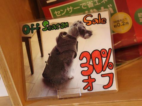 Off Season Sale オフシーズンセール シーズンオフセール 犬用品 アイリスオーヤマ ホットカーペット 画像 湯たんぽ 犬の防寒対策グッズ フントヒュッテ 2.jpg