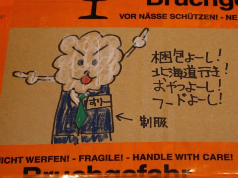 ビションフリーゼ子犬フントヒュッテこいぬ家族募集里親関東_3342.jpg