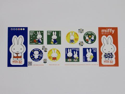 Miffy ミッフィー グリーティング切手 画像 ディック・ブルーナ オランダのデザイナー Nijntje Pluis ナインチェ・プラウス ちいさなうさこちゃん 画像 グッズ 口 うさぎ 2.jpg