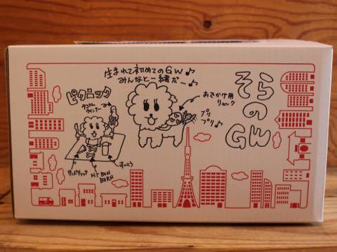 ビションフリーゼ子犬フントヒュッテこいぬ家族募集里親関東_3348.jpg