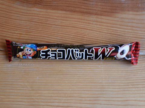 チョコバットW チョコバットダブル このバットには芯がある。 三立製菓株式会社 駄菓子 チョコバットの中にもチョコが 画像 味 どこで買える? 売り場 1.jpg
