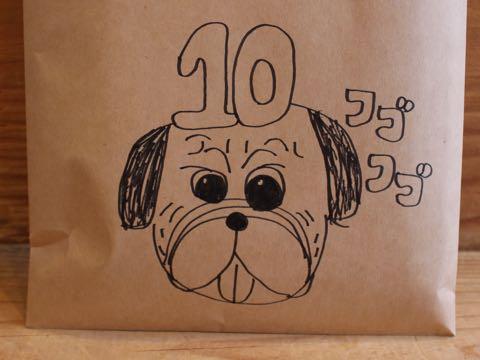 パグトリミング画像フントヒュッテ文京区ペットホテル様子おさんぽ犬おあずかり東京パグ夏短頭種とは鼻ぺちゃ犬パグ性格特徴色Pug_118.jpg
