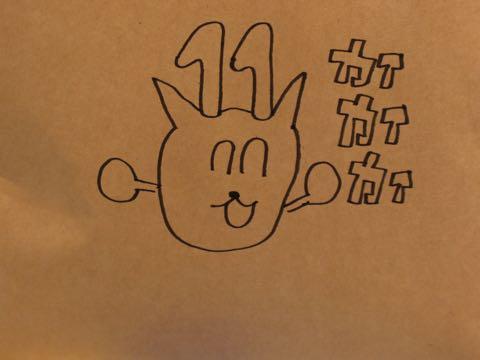 チワワトリミング文京区フントヒュッテ駒込犬歯垢歯石除去犬歯磨きゼオライトデンタルケア東京チワワ温泉画像チワワトリミング料金_61.jpg