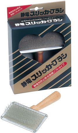岡野製作所 静電スリッカーブラシ 日本製 MADE IN JAPAN 国産 静電気防止除去高級ソフトタイプ 画像 犬 ブラッシング トリミング Slicker Brush 2.jpg