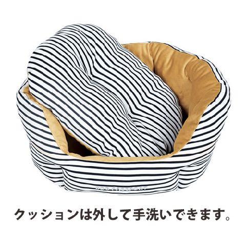 ポンポリース犬用ベッド犬用カドラークッションエッグカドラーモノトーンボーダー画像PomPreeceペット用ベッドかわいい東京フントヒュッテ文京区_4
