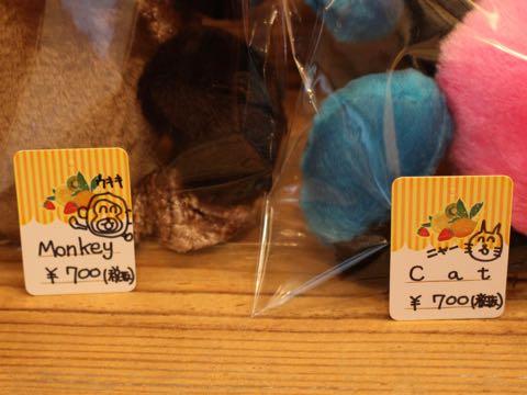 DOG TOY 犬 おもちゃ ぬいぐるみ 画像 サル 猿 モンキー Monkey 猫 ねこ ネコ キャット Cat 7.jpg