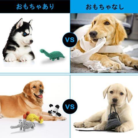 Focuspet犬のおもちゃドッグトイ画像ペットトイロープのおもちゃ丈夫犬噛むぬいぐるみキリンパンダダックあひるぞう象恐竜犬運動不足ストレス解消_4.jpg