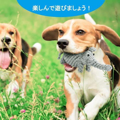 Focuspet犬のおもちゃドッグトイ画像ペットトイロープのおもちゃ丈夫犬噛むぬいぐるみキリンパンダダックあひるぞう象恐竜犬運動不足ストレス解消_5.jpg